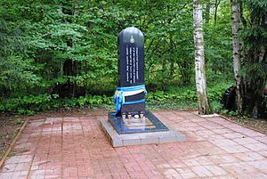 Anandyn Amar - Memorial obelisk at the Kommunarka execution site in Moscow, Russia, commemorating the Mongolian victims, including Amar