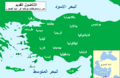 Political map of Asia Minor in 500 BC in Masry.PNG