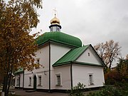 Poltava Spaska Church.JPG