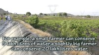 Fail:Poor farmer Rich farmer -A story of a labourer who became a successful farmer.webm