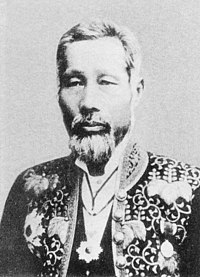 Portrait of Tsuda Mamichi.jpg