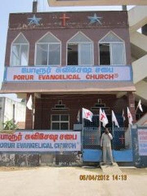 Porur - Porur Evangelical Church- Front view
