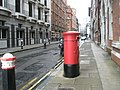 Postbox in Carmelite Street - geograph.org.uk - 765035.jpg