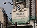 Poste Neuilly-sur-Seine 2.jpg