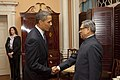President Obama Shakes Hands With Indian Minister of External Affairs S.M. Krishna (4693387045).jpg