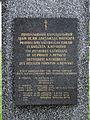 Presov13Slovakia584.JPG