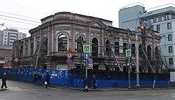 Priazovsky krai building NE corner 2021-02 cropped.jpg