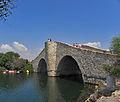Puente de la risa (La Manga del Mar Menor).jpg