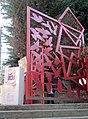 Puerto Varas -Kunstgarten entrada RF01.jpg