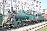Px 29-1708 Sochaczew 05.04.05.JPG