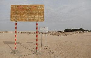 Zekreet - A protected archaeological site in Zekreet