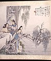 "Qian Hui'an - Scene from the Novel ""The Red Chamber Dream"" - Walters 35101L.jpg"