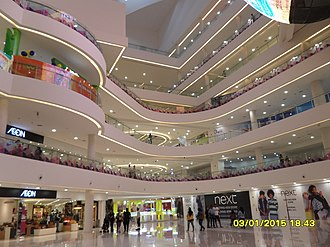 Quill City - Image: Quill City Mall 03 Jan 2015 (3)