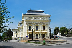 Caracal, Romania - Image: RO OT Caracal national theatre