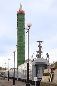 RT-23 ICBM complex in Saint Petersburg museum.jpg