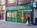 Ramsdens4Cash, Kirkgate, Leeds (11th April 2011).jpg