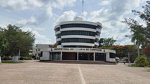 Autonomous University of Campeche - Image: Rectoria 13