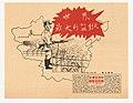"""Red """"Bastille"""" - NARA - 5730057.jpg"""