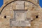 Relief on Kyrenia Gate, Nicosia, Cyprus.jpg