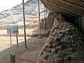 Restes arqueològiques de la Huaca de la Luna.jpg