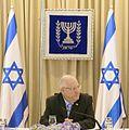 Reuven-Rivlin-president.jpg