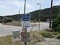 Rhodos, Faliraki, Artemidos - panoramio.jpg