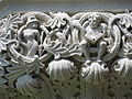 Rice University - architectual detail.JPG