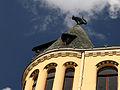 Riga KakuMaja 01.jpg