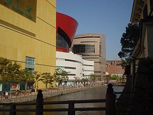 Kitakyushu - Riverwalk Kitakyūshū and Kokura Castle moat
