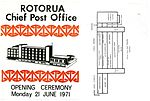 Rotorua Chief Post Office opening ceremony 1971 (27686376526).jpg