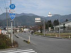 Route 348 Yamagata Pref Shirataka Town 1.JPG