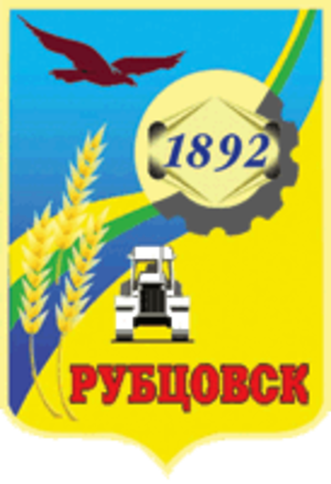 Rubtsovsk - Image: Rubtsovsk coat of arms