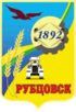 Coat of arms of Rubtsovsk