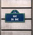 Rue du Bac, Paris.jpg