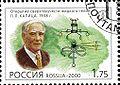 Rus Stamp-Kapica.jpg