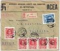 Russia 1914-10-02 censored cover R-531.jpg