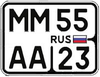 Russia moped license plate.png