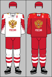 Russia national ice hockey team jerseys 2018 IHWC.png