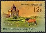 Russia stamp 2009 № 1337.jpg