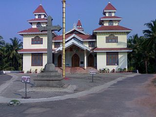 Syro-Malabar Catholic Eparchy of Belthangady eparchy
