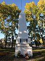 SVB Obelisk 1912 2.jpg