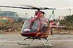 Saba 248 helicopter (15).jpg