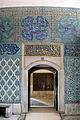 Sadirvanli Sofa Harem Topkapi Istanbul 2007c.jpg