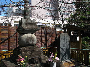 Lady Saigō - Grave of Lady Saigō