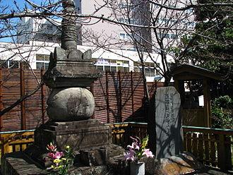 Lady Saigō - Grave of Lady Saigō