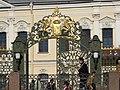 Saint-Pétersbourg Musée littéraire Akhmatova.JPG