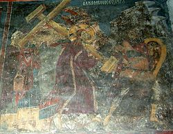Saint George on the Hill Church Kastoria Fresco Christ.JPG