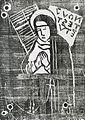 Sainte Gertrude (Alfred Jarry).jpg