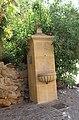 Salon-de-Provence Une fontaine.jpg