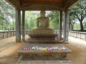Samadhi Statue - Samadhi Buddha statue at Mahamevnāwa Park in Anuradhapura, Sri Lanka.